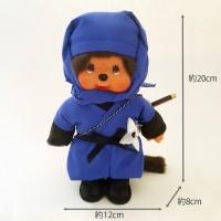 Monchhichi 20cm Plush MCC Japanese Ninja Boy 271665