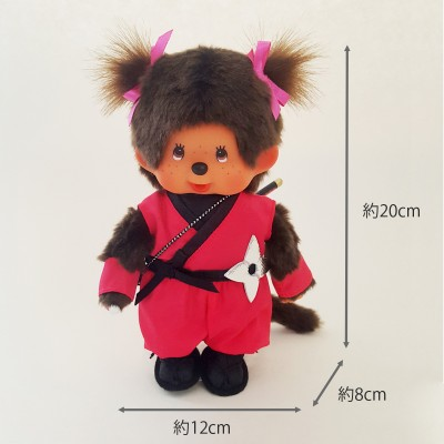 Monchhichi 20cm Plush MCC Japanese Ninja Boy & Girl 271665+271672