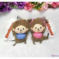 Monchhichi Chi Chi Mascot Curl Hair Plush Boy & Girl 290830+290840