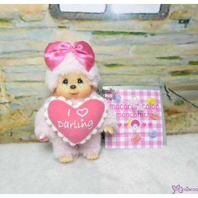 Monchhichi Macaron Color Mascot Keychain I Love Darling PINK 293500