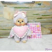 Monchhichi Macaron Color Mascot Keychain I Love Darling PURPLE 293510