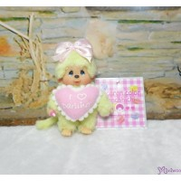 Monchhichi Macaron Color Mascot Keychain I Love Darling YELLOW 293520