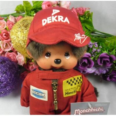 Monchhichi S Size MCC Schumacher Formula 1 Racer Boy 293900