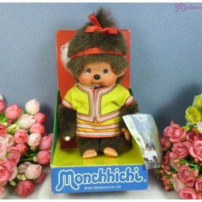 Monchhichi Taiwan Limited S Size MCC Plush Traditional Fashion Yellow 2978TW-YE