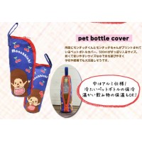Monchhichi Water Bottle Bag (Heat Preservation) 30014