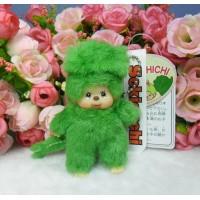 Monchhichi Mascot Japan Expo 2004 7.5cm Mini MCC Plush Green 305146