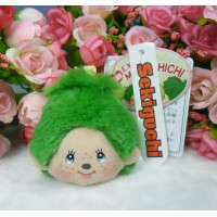 Monchhichi Japan Expo Limited Mascot LCD Monitor Screen MCC Plush Cleaner Green 305207