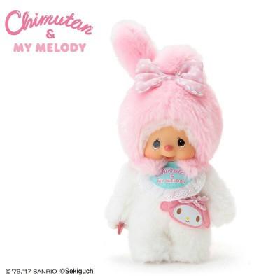 Melody  x Monchhichi S Size Chimutan Plush 20cm Limited 324509