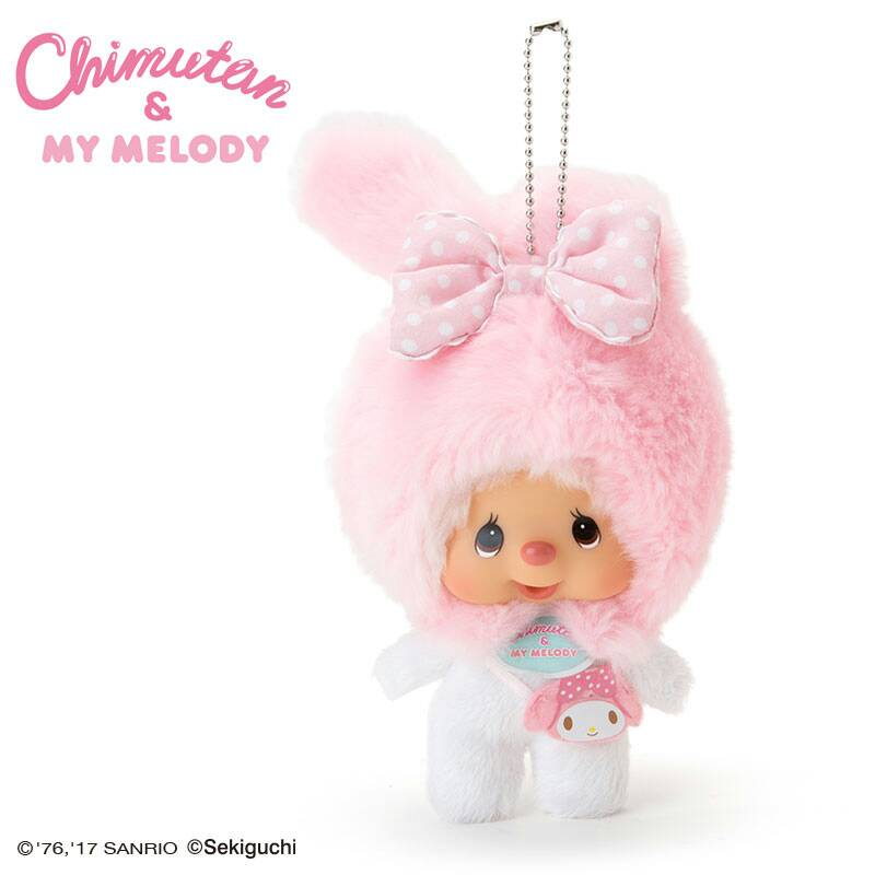 Melody x Monchhichi Chimutan Mascot Plush 14cm Limited ...
