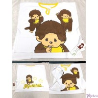 Monchhichi Children Kids Beach Outfit 100% Cotton Terry Cloak YELLOW (Child Use) 3552-YEW