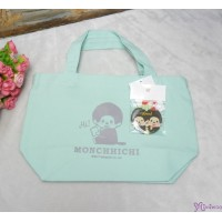 Monchhichi Tote Bag 100% Cotton Eco Handbag Ecobag CYAN + Badge 40698