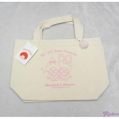 Monchhichi & Chimutan Bag 100% Cotton Chim Tan Eco Handbag Beige 41015