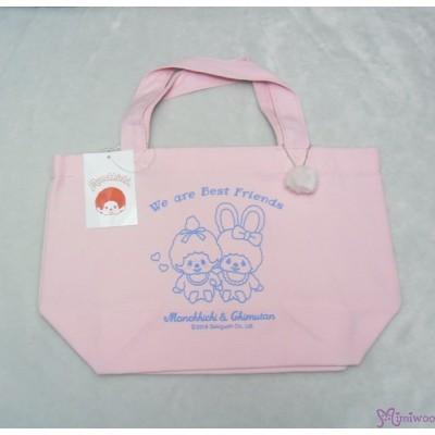 Monchhichi & Chimutan Bag 100% Cotton Chim Tan Eco Handbag Pink 41022