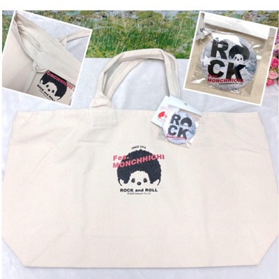 Fes Monchhichi Denim Bag 62 x 35 x 16cm Strap Handbag (with Badge) 41114