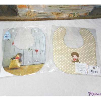 Monchhichi 2-Side Print Baby Bib 23x29cm Style A (Made in Japan) 475650