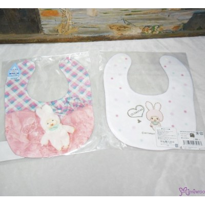 Monchhichi Chimutan Baby Bib 23x29cm Style D (Made in Japan) 475803