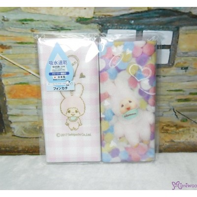 Monchhichi Chimutan Baby Backpack Teething Pad Bib 15x21cm Style E (2pcs) 475865
