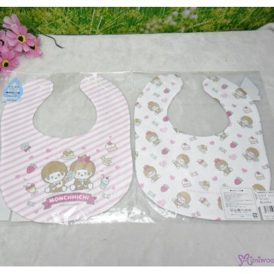 Monchhichi 2-Side Print Baby Bib 23x29cm Style N (Made in Japan) 476299
