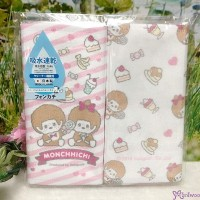 Monchhichi Baby Backpack Teething Pad Bib 15x21cm Style N (2pcs) 476305