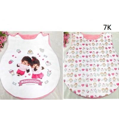 Monchhichi Boy & Girl Baby Large Apron 41x51cm Style K (2pcs) 476398