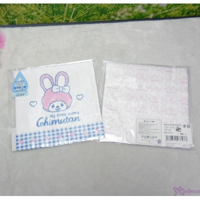 Monchhichi 2-Side Print Baby Handkerchief M Size Style L (Made in Japan) 476978