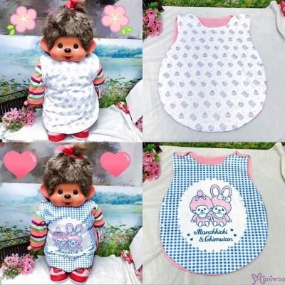 Monchhichi Chimutan Baby Large Apron 41x51cm Style M (2pcs) 477098