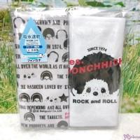 Fes Monchhichi Baby Backpack Teething Pad Bib 15x21cm (2pcs) 477142