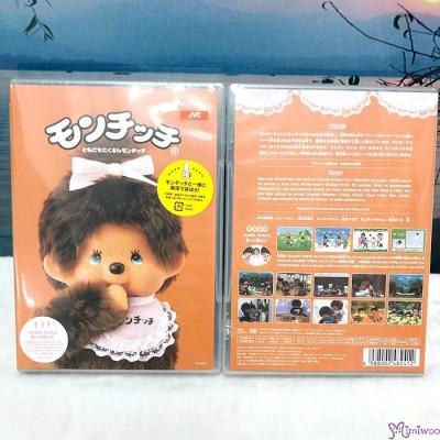 Monchhichi Cartoon DVD Puppet Show (English / Japanese)  482412