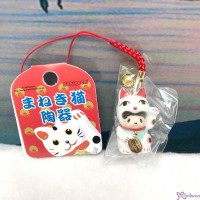 Monchhichi Mascot Ceramics Lucky Cat Phone Strap WHITE 499040