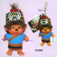 Monchhichi SS Size Big Head Plush Mascot Keychain Chinese Tribe Bunun 702960