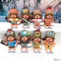 Monchhichi SS Size Big Head Plush Mascot Keychain Taiwan Tribe (Set of 8pcs) 7029SET