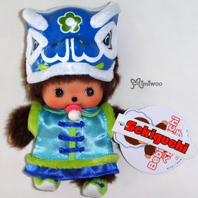 Bebichhichi 15cm Plush Spring Festival Lion Dance BOY 703030