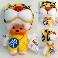 """Monchhichi S Size Plush MCC Funny Face Tiger 703060 """"PRE-ORDER"""""""