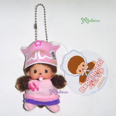 Sekiguchi Monchhichi Bebichhichi Spring Festival Keychain Mascot Girl 703100