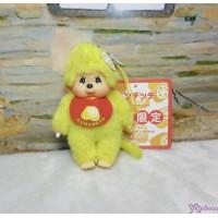 Monchhichi Kumamoto Limited MCC Mascot Phone Strap Lotus Root 717310