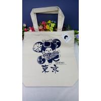 Monchhichi Tote Bag 33 x 35cm Nylon Eco Bag - Tokyo Festival 720155