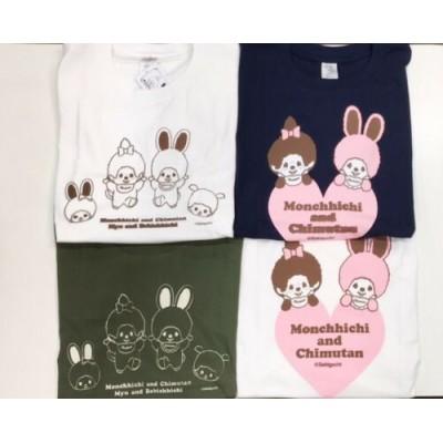 Monchhichi & Chimutan 100% Cotton Fashion Adult Tee White L Size  725075