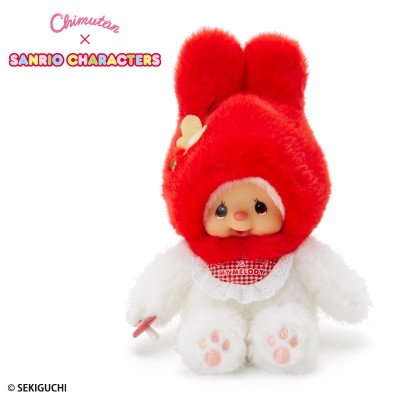My Melody x Monchhichi S Size 16cm Sitting Plush 7396 ~ LAST ONE ~