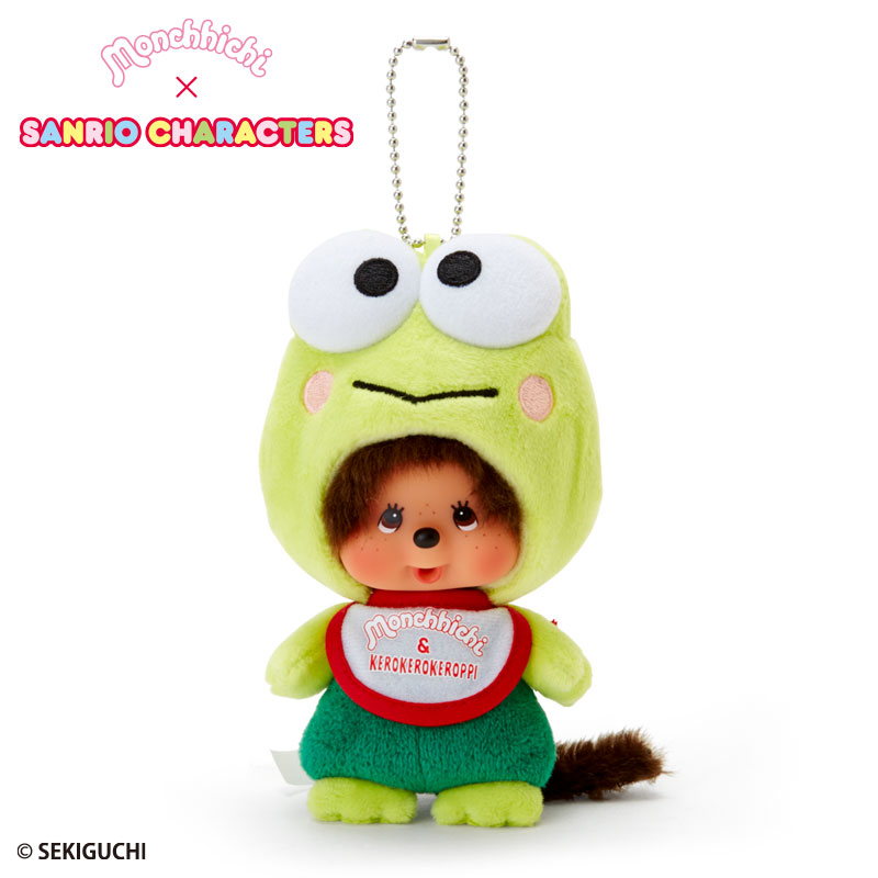 Kerokerokeroppi x Monchhichi 15cm Plush Mascot 7532 4088360b987f7