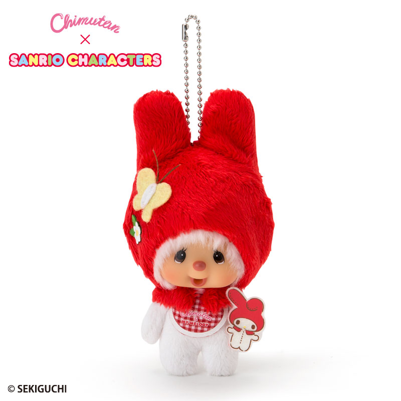 My Melody x Monchhichi 15cm Plush Mascot 7563 75b6833d5d715