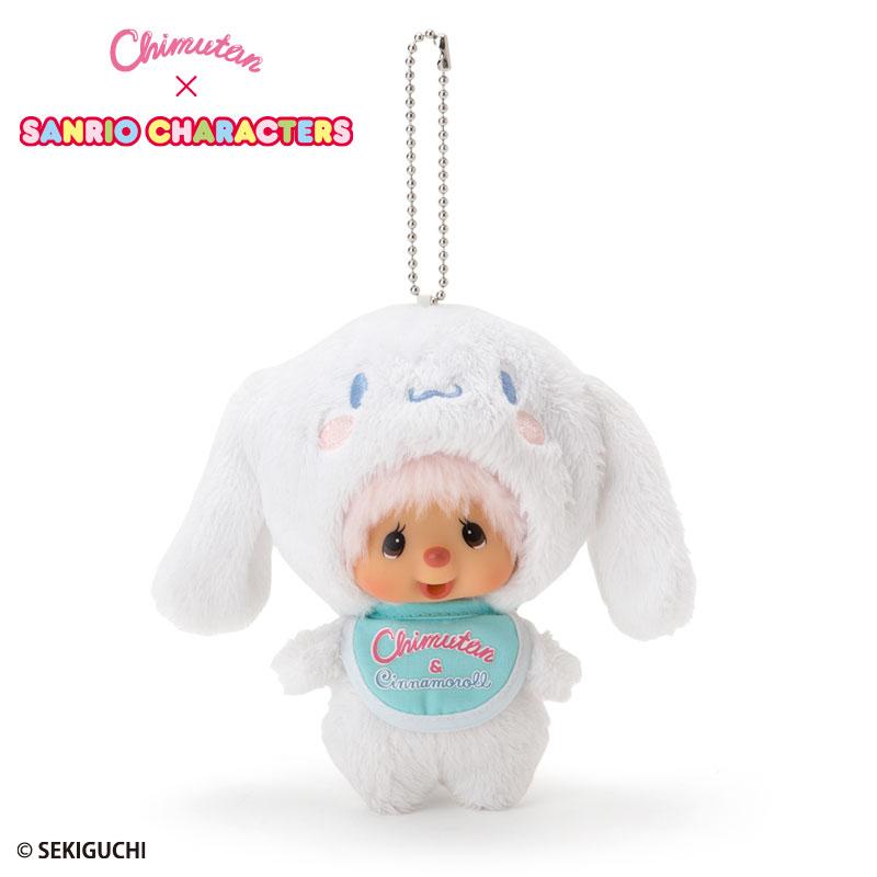 Cinnamoroll x Monchhichi 15cm Plush Mascot 7600 570c9cb674f3b