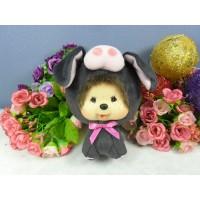 Monchhichi Big Head Keychain Okinawa Limited Mascot Agu Pig 760020
