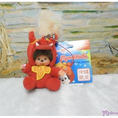 Monchhichi Mascot  Japan Okinawa Limited Mni Phone Strap Shisa Red 780930