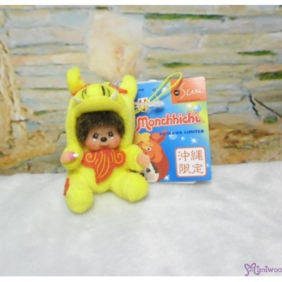 Monchhichi Mascot  Japan Okinawa Limited Mni Phone Strap Shisa Yellow 780950