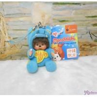 Monchhichi Mascot  Japan Okinawa Limited Mni Phone Strap Shisa Blue 780960