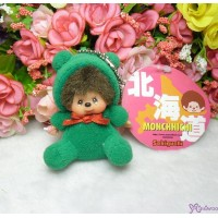 Monchhichi Hokkaido Limited MCC Mascot Keychain - Mini Marimo 785620