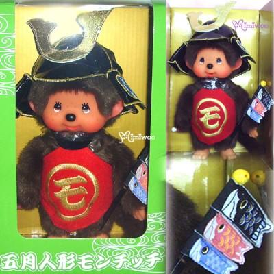 Sekiguchi Monchhichi S Size May Festival Box Set 787540
