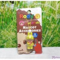 Monchhichi 3cm Mini Plastic Mascot Phone Strap Rody Horse Yellow #789500