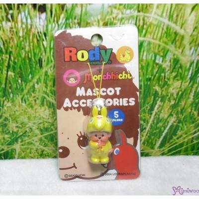 Monchhichi 3cm Mini Mascot Phone Strap Rody Horse (5pcs Set) #789500+10+20+30+40