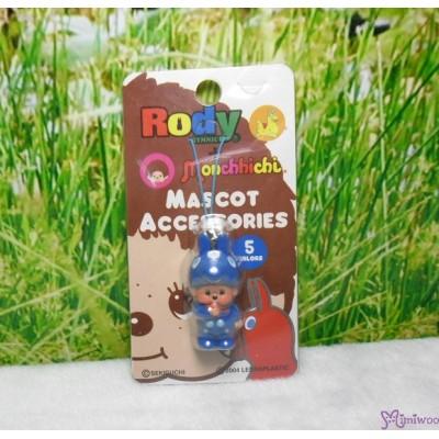 Monchhichi 3cm Mini Plastic Mascot Phone Strap Rody Horse Blue #789520